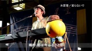 2016/8/5 なら燈花会 県庁星空コンサート.