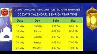RAMADAN TIMING 2018 DUBAI  UNITED ARAB EMIRATES, Sehr AND Iftar TIMING