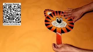 Воздушный шарик в виде тигра кота. Посылка из китая.