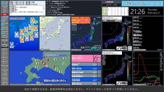 【胆振地方中東部】 2019年02月21日 21時22分(最大震度6弱)