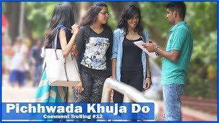 Pichhwada Khuja Do Prank - Comment Trolling #12 | The HunGama Films