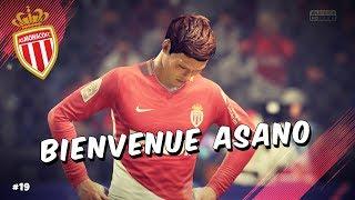 FIFA 18 - Carrière Manager / Bienvenue ASANO / LE PSG #19