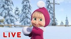 Masha und der Bär - Alle Folgen 🎬 Zeichentrickfilme für Kinder 2020