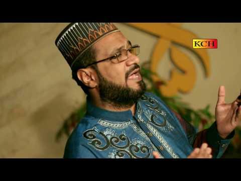 SOHNYA QADMAN WICH RAKH    New Panjabi Naat    Rouf Raja
