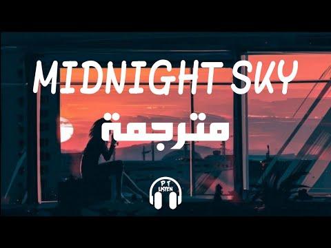 Miley Cyrus - Midnight Sky (Lyrics) مترجمة