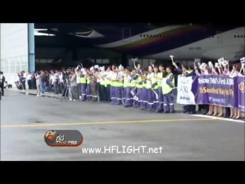 มาตรฐานความปลอดภัยสายการบินไทย
