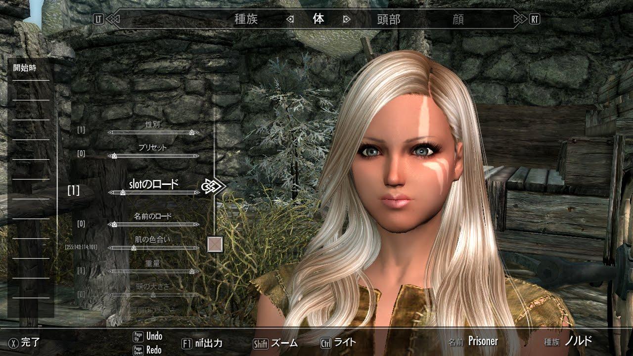 スカイリム ps4 mod