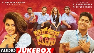 Kirik Love Story Jukebox | Priya Varrier, Roshan Abdul | Omar Lulu | B Ramakrishna, Hitesh Reddy