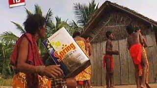 Investigative Documentaries: Indigenous Communities