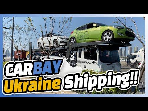 Ukraine Shipping!!