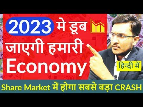 सबसे बड़ा SHARE MARKET CRASH आएगा 2023 में ?तब डूब जाएगी हमारी Economy |India The Economic Slow Down from YouTube · Duration:  14 minutes 16 seconds