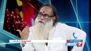 Psychological approach to love and romance by Dr Rudhran 1/4 | Doctoridam Kelungal | News7 Tamil