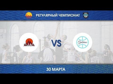 БОРДО - ГАТЧИНА (30.03.2019)