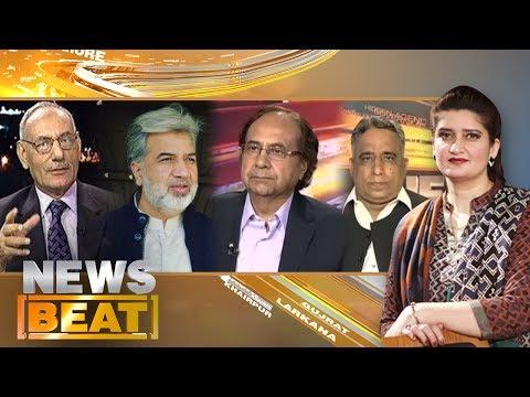 News Beat 15 July 2017  - SAMAA TV - Paras Jahanzeb