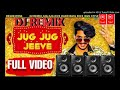 Jug jug jive with DJ remix