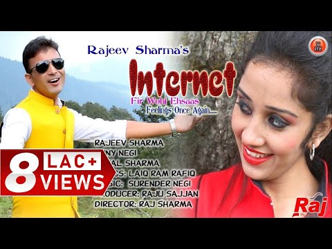 Latest Himachali Pahari Song 2017 | INTERNET By Rajeev Sharma | Music HunterZ