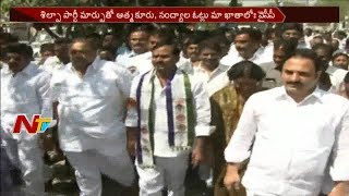 Political Heat in Kurnool District over MLC Elections || TDP VS YSRCP || NTV