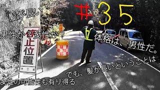 竹田城跡ツーリング3 帰路編 #35 MT-09 モトブログ