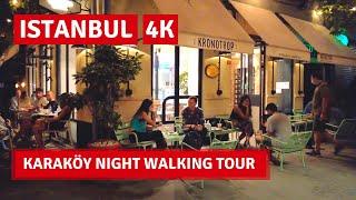 Istanbul Karaköy |Night Walking Tour In A Dreamy Neighborhood 29July 2021|4k UHD 60fps