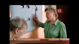 видео установка счетчиков воды в екатеринбурге
