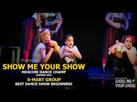 SMYS Champ Summer 2016 |  Best Dance Show Beginners | S-MART GROUP