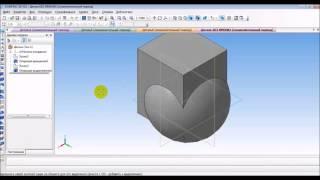 Ч 2 Твёрдотельное моделирование в Компас 3D  ТЕМА 1  Урок 12  Булева операция