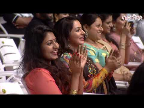 don t miss it vanitha awards 2018 part 12 vanitha magazine film festivals award nights malayalam movie cinema ???? ??????    vanitha magazine film festivals award nights malayalam movie cinema ???? ??????