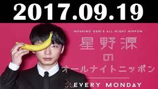 """2017 09 19 音楽家、俳優、文筆家と幅広い活躍を続けるG Hoshinoが、ANN""""の歴史を作ります! thumbnail"""