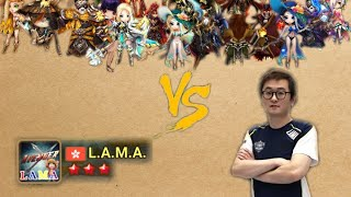 Download Mp3 The World's No. 6 Player L.a.m.a. In Rta  Brutal  - Summoners War