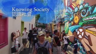 WVA新加坡-擁抱社會大同 宣傳片