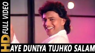 Video Aye Duniya Tujhko Salam | Kishore Kumar | Pyaar Ka Mandir 1988 Songs | Mithun Chakraborthy, Madhavi, download MP3, 3GP, MP4, WEBM, AVI, FLV September 2019