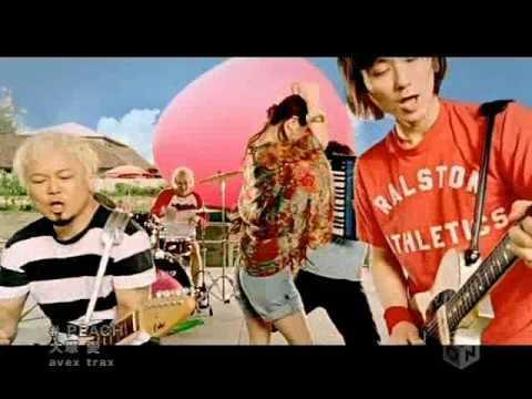 [MV]Otsuka Ai - Peach - Karaoke
