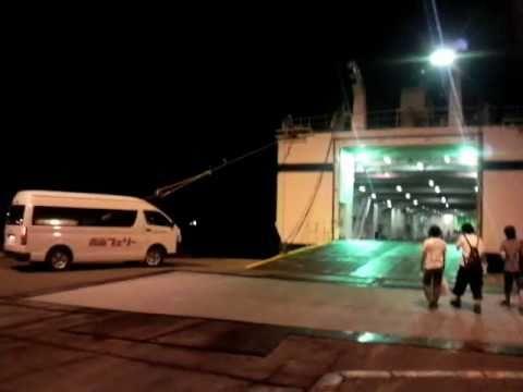 青函フェリー深夜便函館港乗船シーン Seikan Ferry Hokkaido Hakodate Port