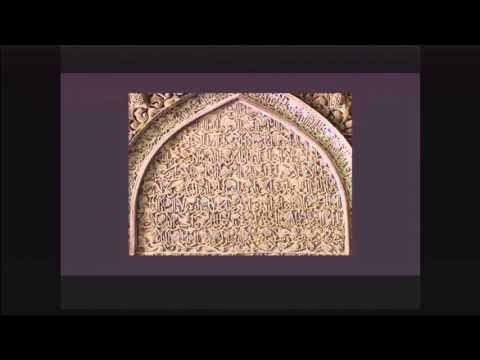 """Aga Khan Lecture Series: """"A Mihrab and a Minaret: Reading Time in Islamic Materials"""""""