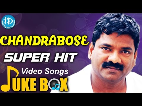Chandrabose (Lyricist) Super Hit Songs - 2016 Birthday Special || Chandrabose Songs Collections