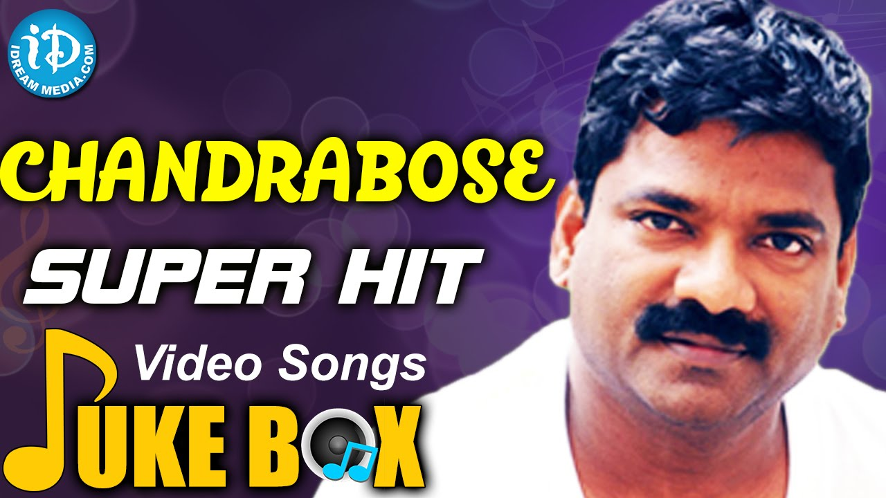 Chandrabose (composer)