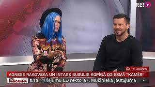 """Agnese Rakovska un Intars Busulis kopīgā dziesmā """"Kamēr"""""""