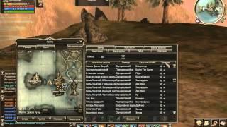 L2 Quests Review Levels 1 75