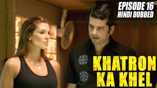 Khatron Ka Khel (2021) | Episodio 16 | Nuova serie web soprannominata in hindi
