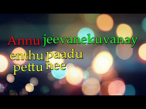 Official Lyric Video | Kalvari Kunnil Naadhan Yagamay Mari | (3 In One) | Haricharan