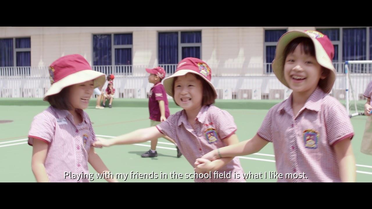 f60b5573f British Vietnamese International School, Ho Chi Minh City   BVIS HCMC    Nord Anglia