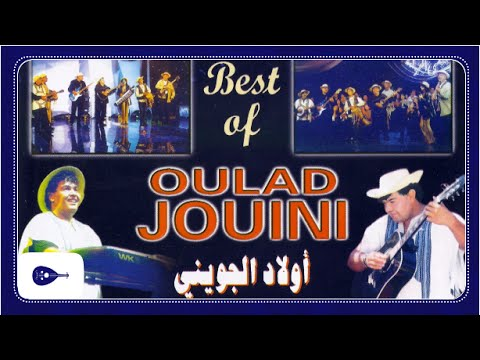 mohamed jouini mp3