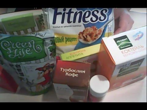 Похудение отзывы. Таблетки для похудения. Зеленый кофе. Гречневая диета.