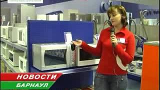 видео Турагентства Барнаула | Саппее | турфирмы Барнаула официальный сайт