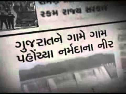 Vande Gujarat Commercial SD