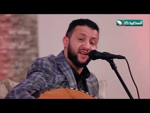 أيش الذي فيك متغير | حمود السمة | بيت الفن | قناة السعيدة
