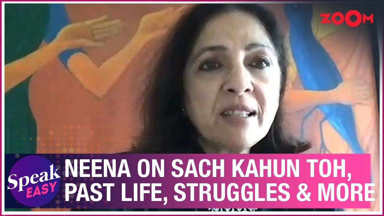 Neena Gupta on Sach Kahun Toh, Vivian Richards, past life, struggles, Masaba & more   Exclusive