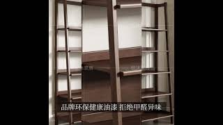 앤틱 인테리어 원목 책장 수납선반 거실 침실 주방 수납
