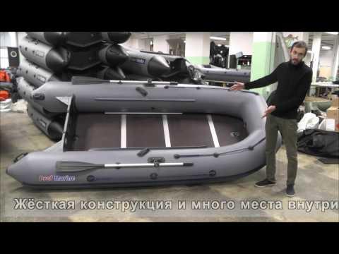 Надувная лодка ProfMarine 360 CL