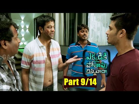 Ekkadiki Pothavu Chinnavada Movie Parts...